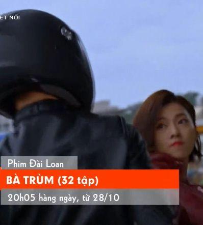 Bà Trùm (Đài Loan)