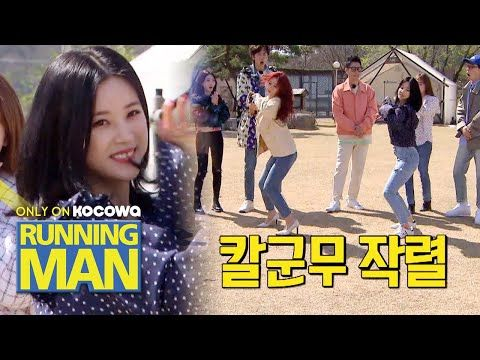 Dumbdurum By Apink Is Topping All The Charts Running Man Ep 500 Youtube Running Man Man Running