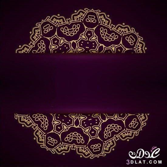 خلفيات دينيه للتصميم خلفيات إسلاميه للتصميم 3dlat Net 30 17 7deb Art Wallpaper Iphone Crazy Makeup Flower Background Wallpaper