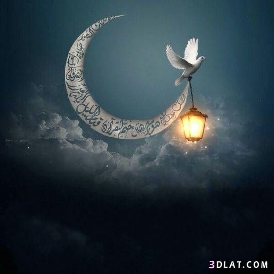 جديدة رمضان 2018 خلفيات رمضانية تصميمات رمضانية 3dlat Com 27 18 040a Ramadan Mubarak Wallpapers Ramadan Kareem Ramadan