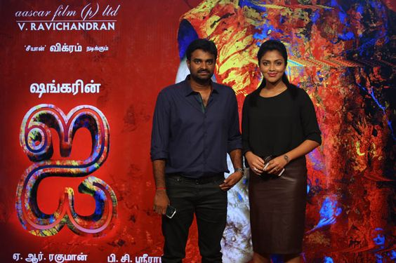 Amala Paul and Director Vijay at I Music Launch
