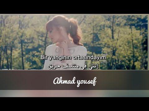 أغنية تركية حزينة وقوية بعنوان تعال و احرق Gulden Mutlu Gel De Yak مترجمة للعربية Youtube Songs Movies Music