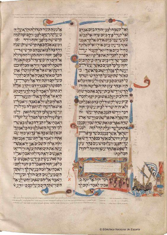 Los manuscritos hebreos de la BNE: una aproximación al pasado y presente - El Blog de la BNE