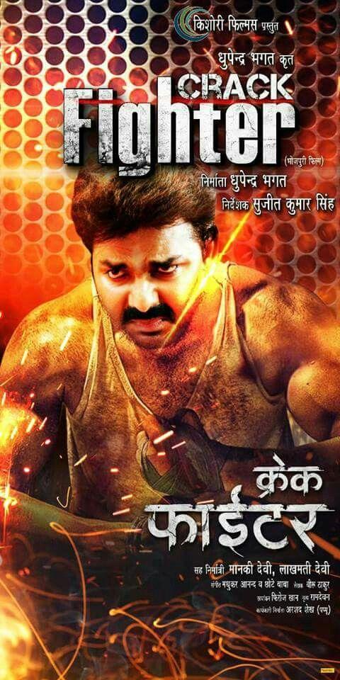 Bumper N Blockbuster Muhurat At A Time 4 Film Muhurat Of Pawansingh Directed By Sujit Kumar Singh 1 Babuaa It Movie Cast Star Cast Full Movies Online Free