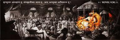 Shivaji Maharaj Rajyabhishek Images In Hd Vinnyoleo Vegetalinfo