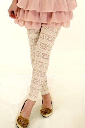 Cute lace leggings.