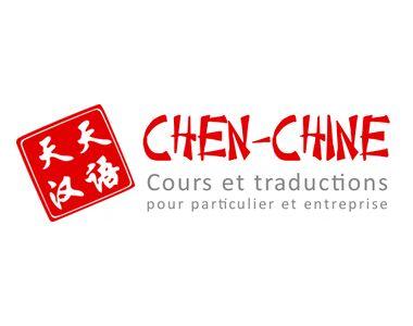 Création du logo de Chen-Chine à #Chartres proposant des cours de chinois et des traductions et supports en chinois par evolutiveWeb.com : http://www.evolutiveweb.com/actualites/articles/creation-du-site-internet-de-chen-chine-100.html