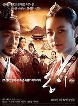 Download Serial Drama Dong Yi dengan Subtitle Indonesia | Ruang DOWNLOAD