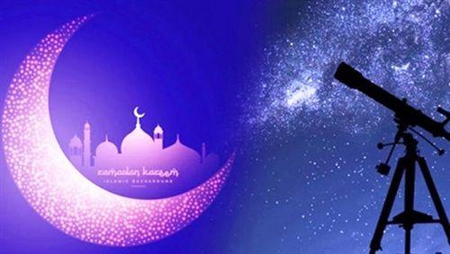 اول ايام رمضان ٢٠٢١