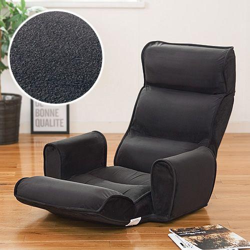 座椅子 - Google 検索