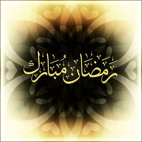 ramadan_mubarak_3