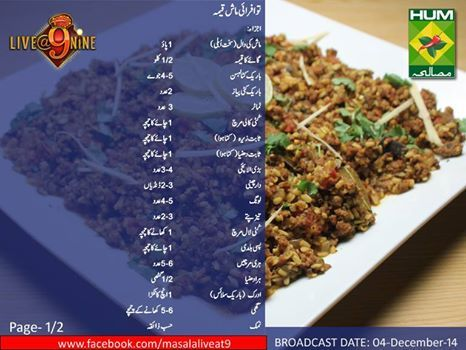 China town chicken masala tv recipes in urdu pinterest china town chicken masala tv recipes in urdu pinterest pakistani recipes desi food and recipes forumfinder Image collections