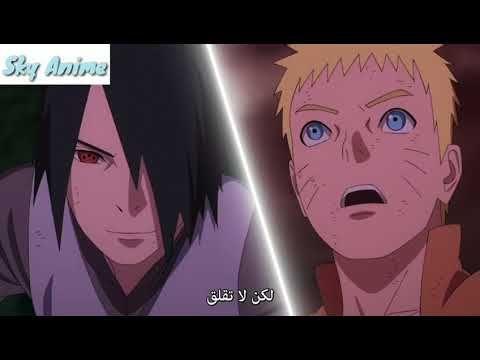 ناروتو و ساسكي ضد موموشيكي بوروتو ينهي على موموشيكي باكبر راسينغان قتال كامل و مترجم عربي Youtube Naruto And Sasuke Sasuke Vs Naruto Vs Sasuke