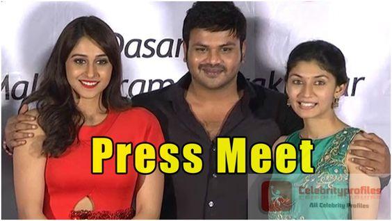 Manchu Manoj and Regina speech in Shourya film press meet