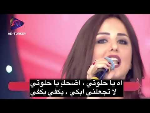 Sevcan Dalkiran Ay Balam أغنية اذربيجانيه تركية مترجمة للعربية Youtube In 2021 Incoming Call Incoming Call Screenshot