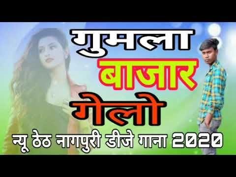Danger Dj Nagpuri Youtube In 2020 New Dj Dj Remix Songs