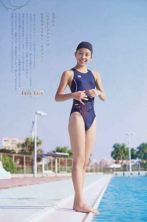 競泳スタイルの岡副麻希の美人でかわいい画像