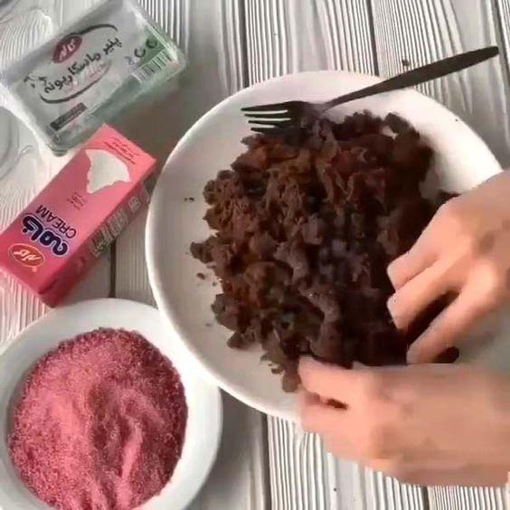 دسر انار سه لایه خوشمزه و آسان ویژه شب یلدا مجله تصویر زندگی Recipe Beef Food Meat