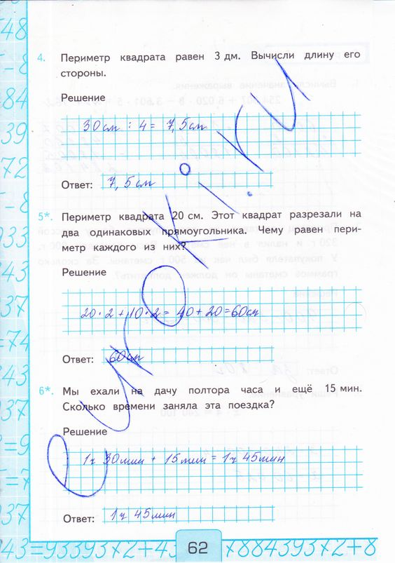 2 класс русский канакина диктант 2 четверть
