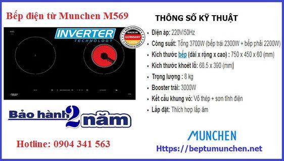 Bếp điện từ Munchen nhập khẩu từ Đức có những mẫu nào?