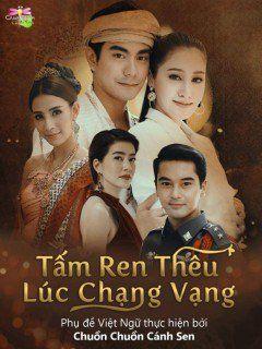 Phim Tấm Ren Thêu Lúc Chạng Vạng