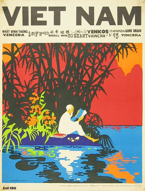 Vietnam ganará, 1971