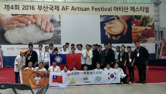 聖母專校赴韓參加廚藝大賽摘7金3銀大贏家 - 自由時報電子報