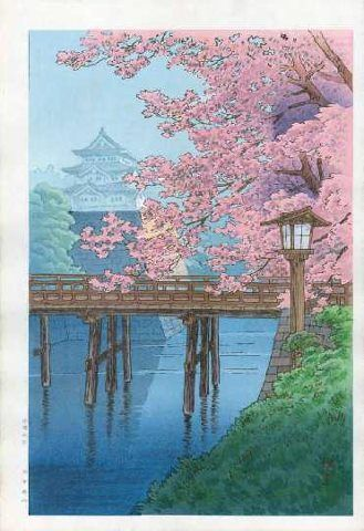 Cherry blossom and castle, Yuhan Ito 1882-1951