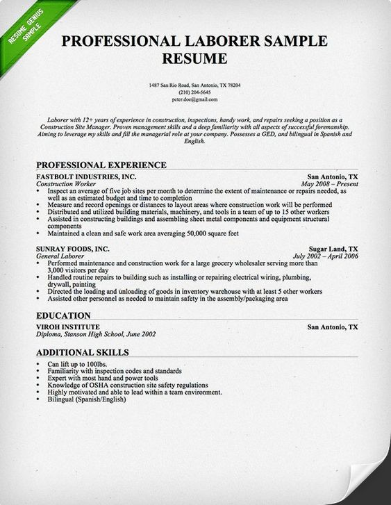 Construction Resume Samples