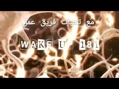 عاجل اظهار اسم المهدي من القرآن Youtube Movie Posters Poster Movies