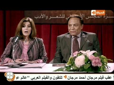 مرجان احمد مرجان قصيدة الحلزونة Talk Show Scenes Mohamed Salah