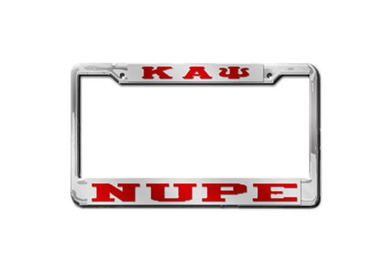 Kappa Alpha Psi Plates And Frames On Pinterest