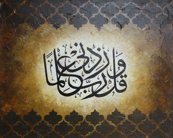 Islamic Art Arabic Calligraphy Painting Original