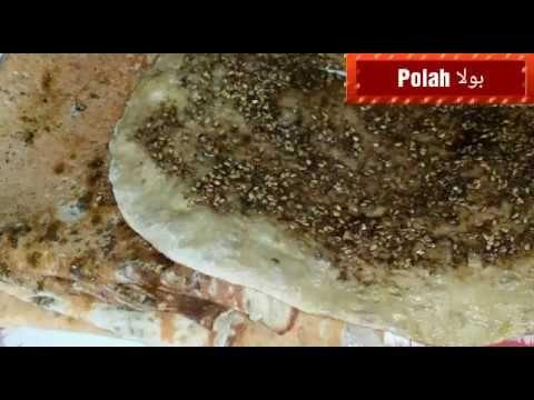 أطيب خبز مرقوق لبناني ومناقيش عالصاج Youtube Lebanese Recipes Food Lebanese