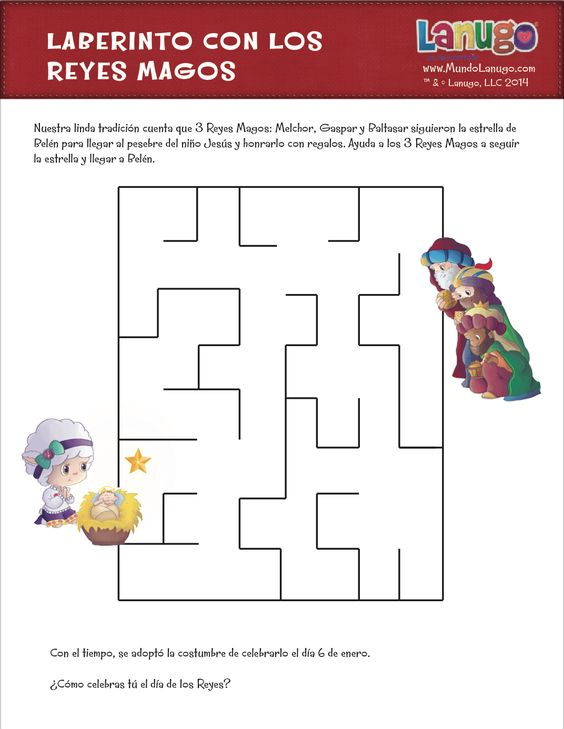 Free printable labyrinth maze game for kids to celebrate Día de los Reyes via @mundolanugo