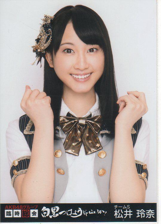 SKEの衣装を着ている松井玲奈