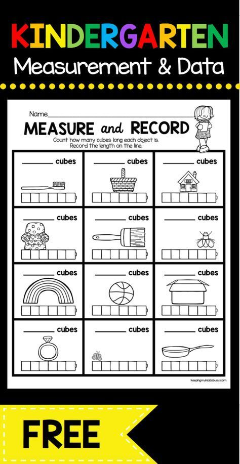 Measure And Record Freebie Kindergarten Math Unit Measurement And Data With Free Print Kindergarten Math Kindergarten Math Activities Kindergarten Math Units Measurement activities for kindergarten
