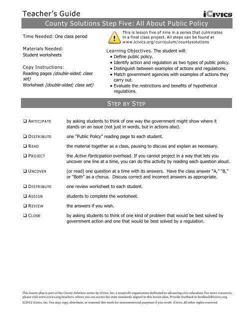 Icivics Worksheet In 2020 With Images Teacher Guides Learning Objectives Worksheets