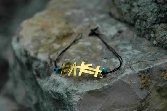 """Bracelet """"ΙΘΑΚΗ"""". """"ΙΘΑΚΗ"""" in greek means Ithaca!"""