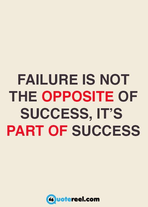 Inspirational Quotes About Failure: Quotes About Failure, Quotes About And Wednesday On Pinterest