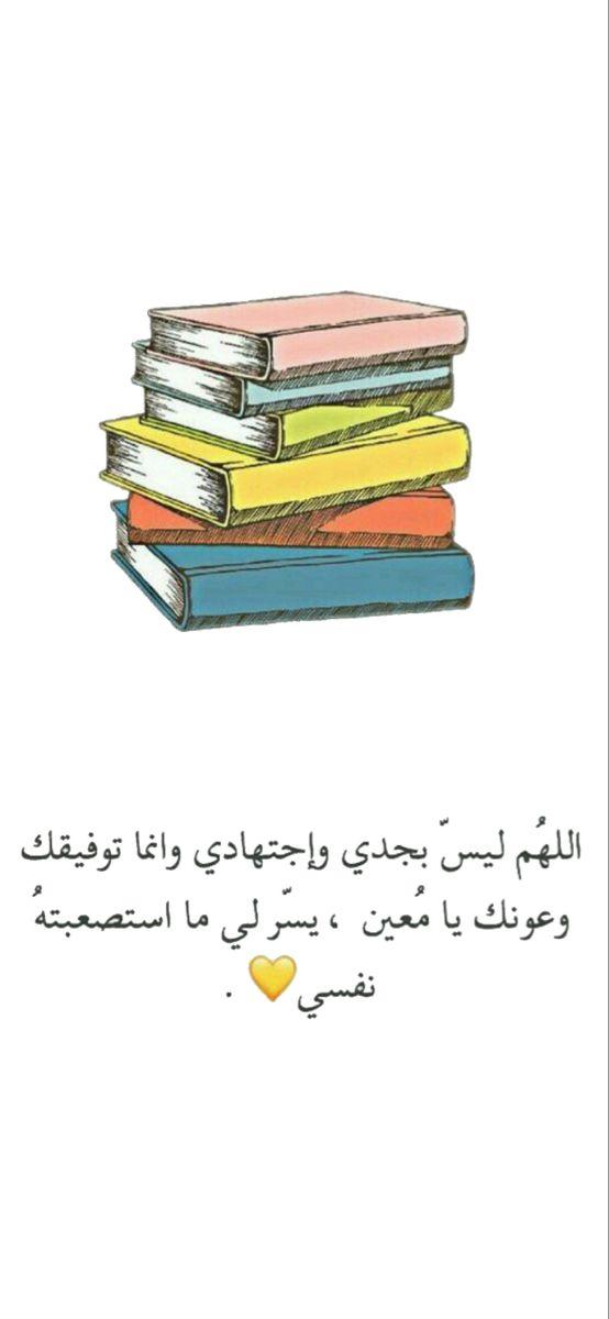 السعوديه الخليج رمضان الشرق الأوسط سناب كويت فايروس كورونا تصميم شعار لوقو دعاء Snapchat Cards Ads