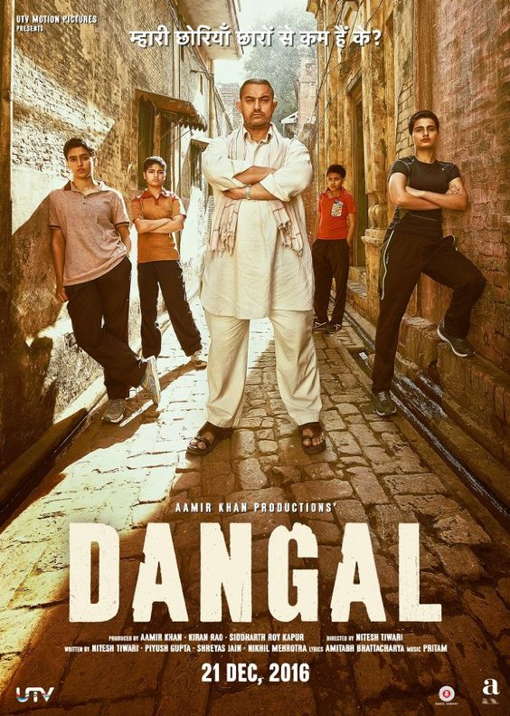 Dangal (BluRay)