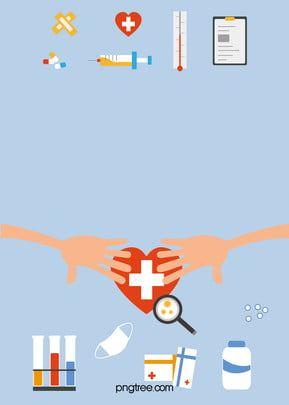 Cuidados De Saude Hospitalar Simples E Plana In 2020 Medical Equipment Medical Medicine