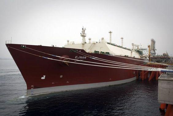 Belgium Lng Tanker Due At Zeebrugge On Aug 20 Lng World News Belgium Tug Boats Boat
