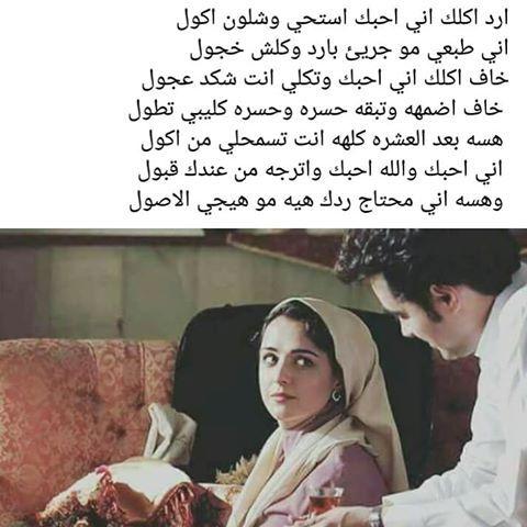 محمد الحلي Lhly7732 Instagram Photos And Videos Instagram Photo And Video Instagram Photo