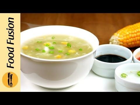 Chicken Corn Soup With Homemade Chicken Stock Recipe By Food Fusion Youtube Stock Recipes Chicken Corn Soup Chicken Stock Recipe