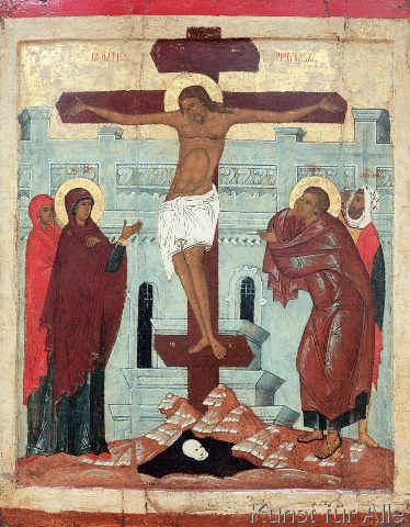 Russian School - Icon depicting the Crucifixion with the Virgin, Mary Magdalene, St. John and the Centurion Longinus, Novgorod School