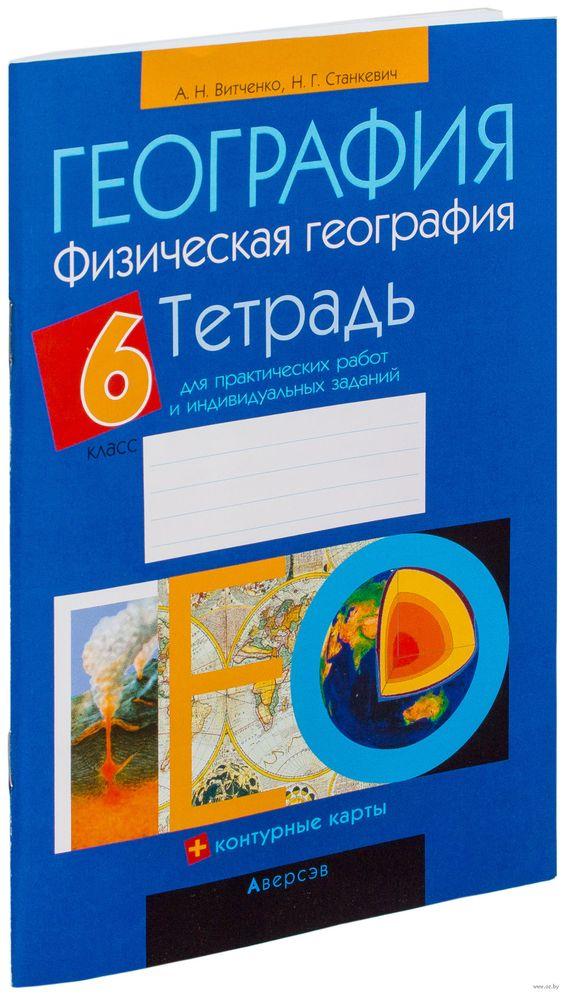 Обж для 10 класса фролов учебник в формате doc или txt