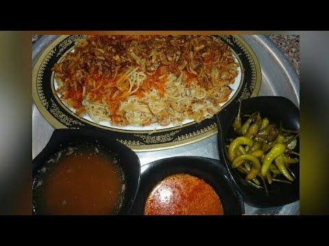 Pin On Arabic Food