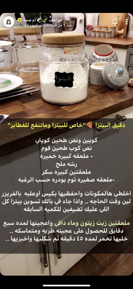 Pin By Hebdbjd On طبخ1 Arabian Food Cookout Food Cooking